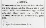 Special Notice – Postponement of Examination